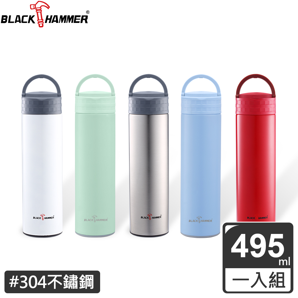 BLACK HAMMER 高優質不鏽鋼超真空提環保溫杯 495ml