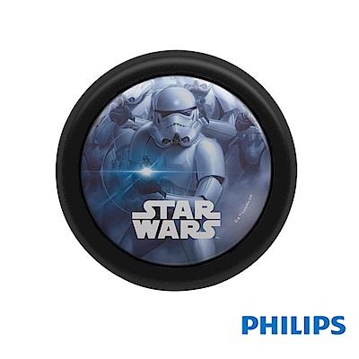 飛利浦 PHILIPS LIGHTING LED小壁燈-星際大戰