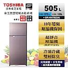 TOSHIBA 東芝505L變頻電冰箱優雅金 GR-H55TBZ(N)