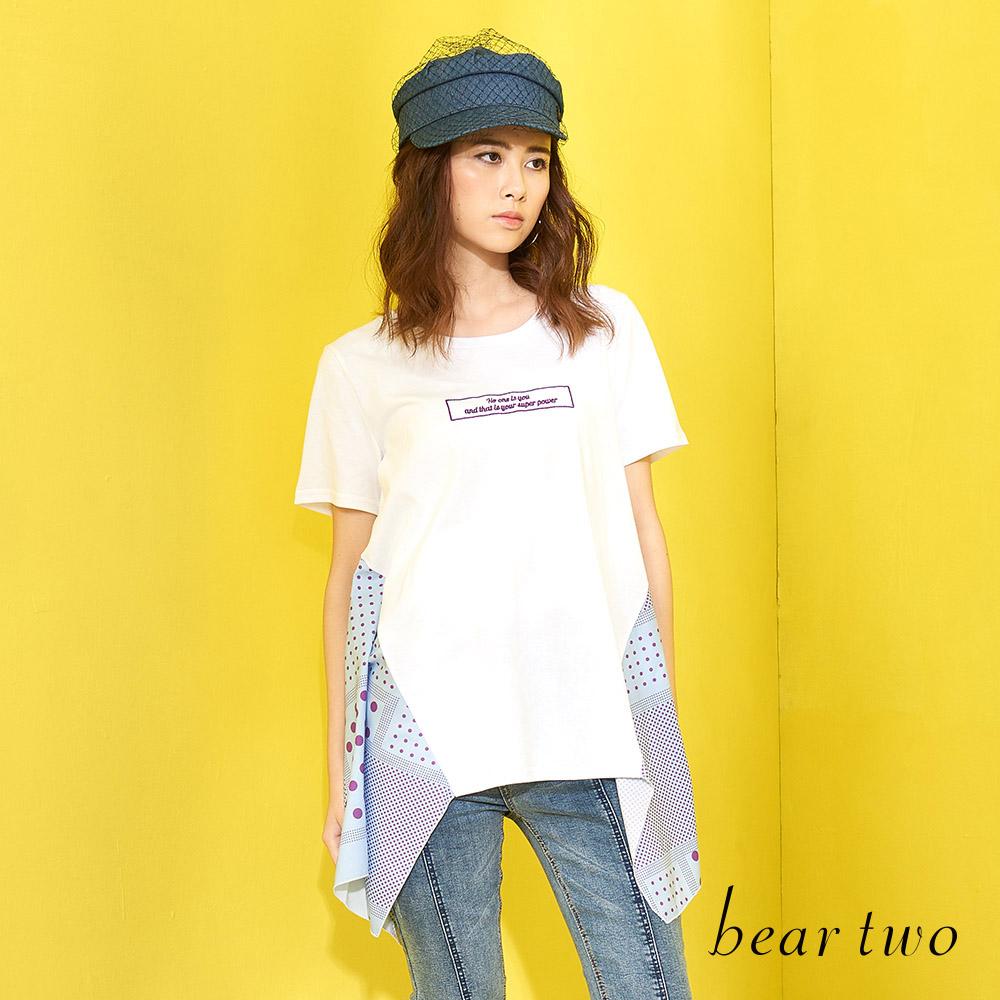 beartwo 異材質幾何拼接造型上衣(白色)