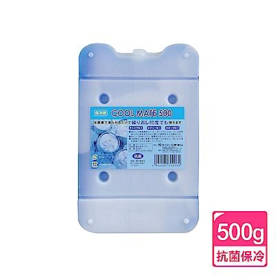 日燃COOL MATE 抗菌保冷劑 冷媒500g