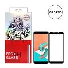 【格森GRAZEN】HTC Desire12滿版(黑)鋼化玻璃