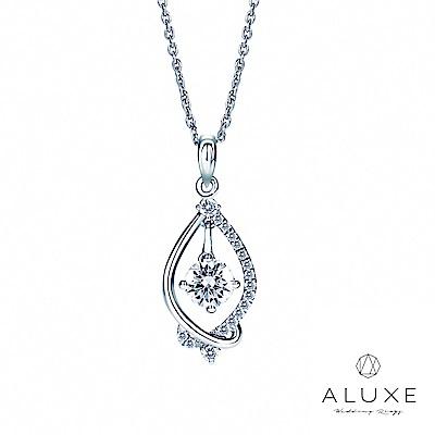 A-LUXE 亞立詩 0.30克拉FVS2 環繞美鑽項鍊