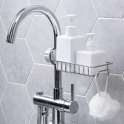 幸福揚邑 不銹鋼水龍頭廚房浴室收納置物架