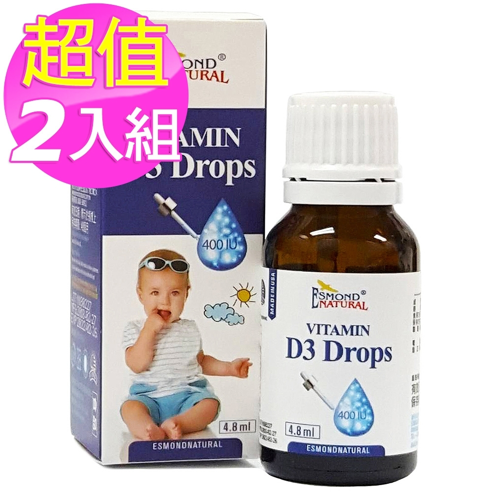 (2入特價) 愛司盟 貝維D液4.8毫升