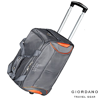 GIORDANO~ 佐丹奴 二代多功能側拉拖輪旅行袋(灰)