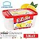 樂扣樂扣 EZ LOCK長型PP保鮮盒/3.9L/2入(紅蓋)(快) product thumbnail 1