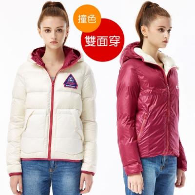 [時時樂限定]BRAPPERS 女款 雙面穿配色羽絨外套(二色選)