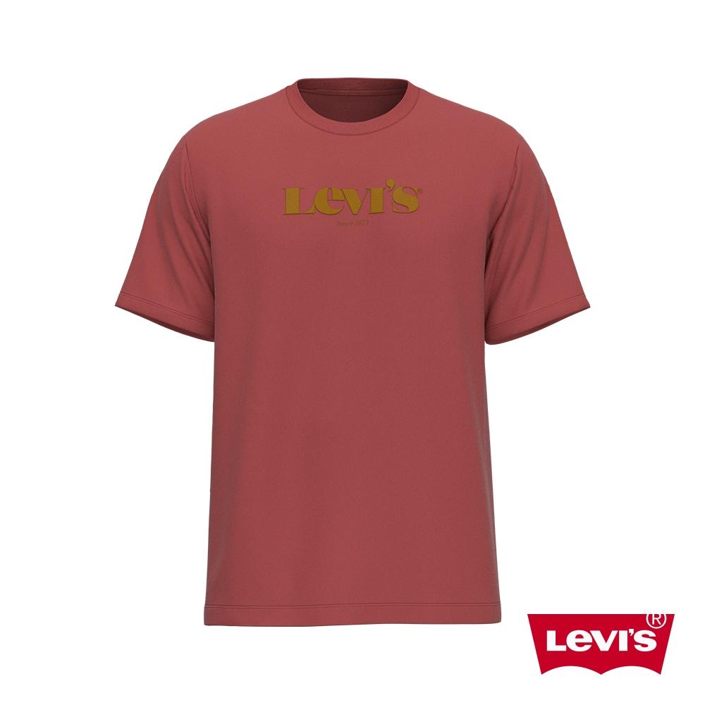 Levis 男款 短袖T恤 復古摩登Logo 寬鬆休閒版型 學院紅