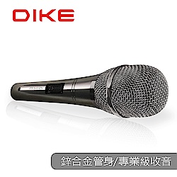 DIKE Muses天籟美聲動圈式麥克風 DVM211SL