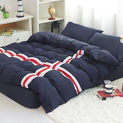 生活提案-糖果英倫系列-柔絲絨全鋪棉兩用被冬包組-加大-英倫特務