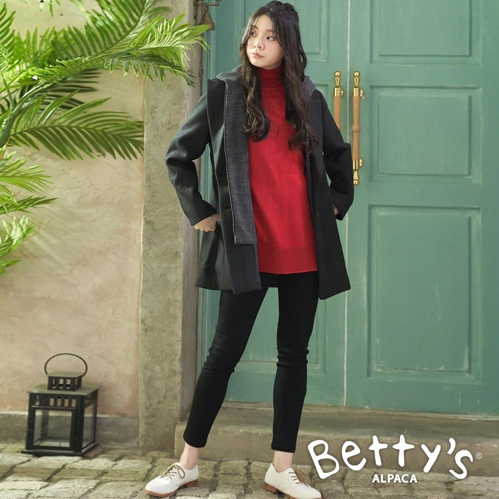 betty's貝蒂思 素色彈性腰圍窄管長褲(黑色)