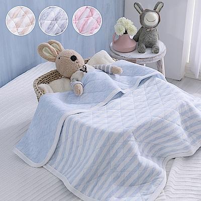 GOODDAY-嬰兒空氣針織毯-四色可選