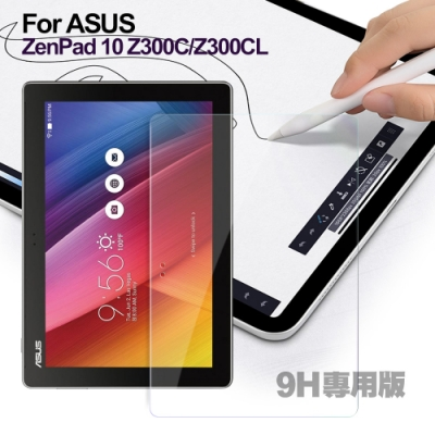CITY for ASUS ZenPad 10 Z300C/ Z300CL 專用版9H鋼化玻璃保護貼