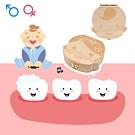 【Cap】小孩乳牙保存盒