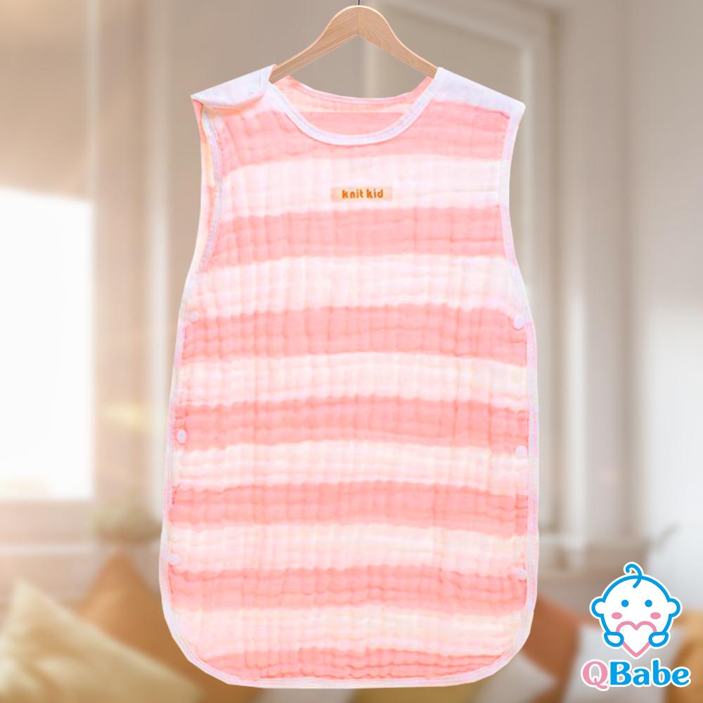 QBabe 六層紗條紋背心式防踢被(30x62)-粉紅條紋