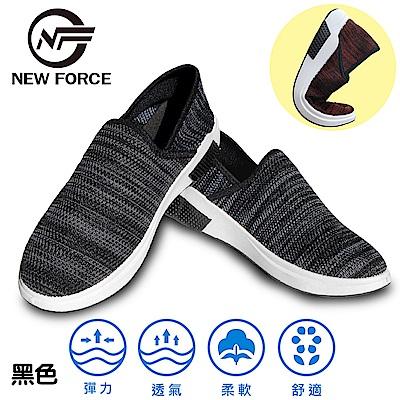 NEW FORCE 男女款彈性飛織網布休閒懶人鞋-黑色