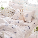 OLIVIA  PUSSY 特大雙人床包冬夏兩用被套四件組 230織天絲TM萊賽爾 台灣製