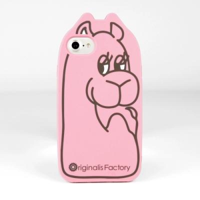 【Candies】動物Animal 駱駝 - iPhone SE2/7/8