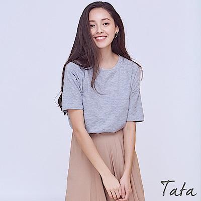 寬鬆刺繡花形上衣 共三色 TATA