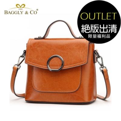[福利品]【BAGGLY&CO】德達斯復古圓環磁扣真皮手提側背包(棕色)(絕版出清)