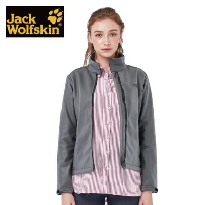 【Jack wolfskin 飛狼】女 X-file 輕量 皮革感 防潑水防風保暖外套 Softshell『黑』