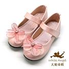 天使童鞋-蝶戀花公主鞋(中-大童)J917-粉