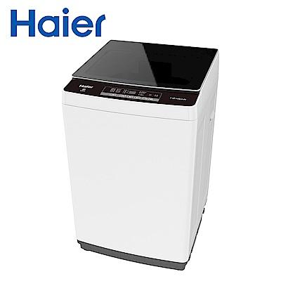 [館長推薦] Haier海爾 全自動 12公斤 定頻直立式洗衣機 XQ120-9108 白色