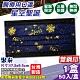 (雙鋼印) 聚泰 聚隆 醫用口罩(星空聖誕)-50入/盒 (台灣製造 醫用口罩 CNS14774) product thumbnail 1