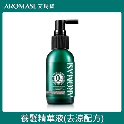 Aromase 艾瑪絲 草本強健養髮精華液-去涼配方 40mL(乾敏適用)