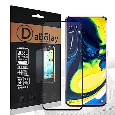 全膠貼合 Samsung Galaxy A80 滿版疏水疏油9H鋼化頂級玻璃膜(黑)