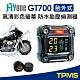 FLYone GT700 TPMS 防水高清彩色螢幕 機車專用無線胎壓偵測器(胎外式)-急 product thumbnail 1
