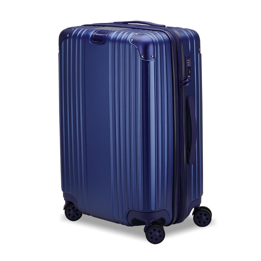 Bogazy 色彩繽紛 20吋行李箱-福利品(多色任選)