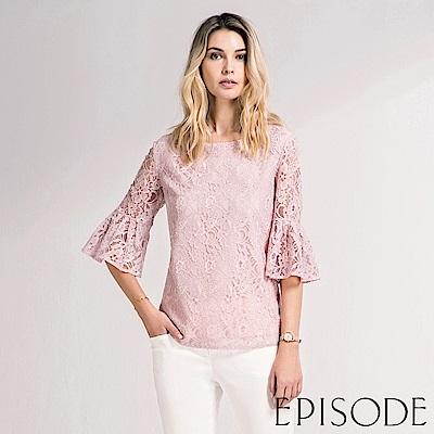 EPISODE - 高雅蕾絲設計上衣(粉)