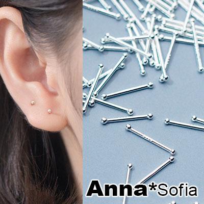 AnnaSofia 基本火柴型耳棒 999純銀針耳針耳環(三對入)