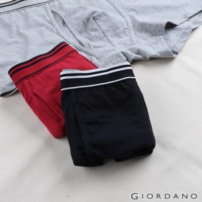 GIORDANO 男裝貼身平口四角褲(三件裝)-29 灰/紅/黑