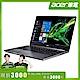 (結帳價21900)Acer SF314-57-56K7 14吋筆電(i5-1035G1/8G/256G SSD/Swift 3/灰) product thumbnail 1