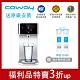(福利品)Coway冰溫瞬熱桌上型飲水機 CHP-241N送軟水淨水器 product thumbnail 3