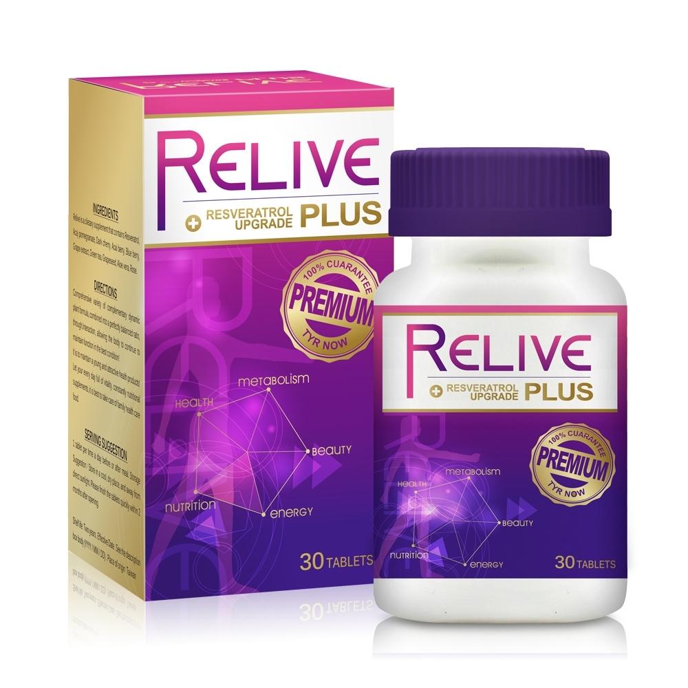 RELIVE 皇室御用高濃度強效白藜蘆醇升級強效版30錠裝1盒入