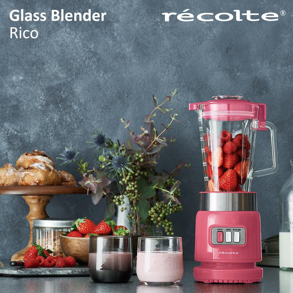 recolte 日本麗克特Glass Blender Rico 耐熱果汁機-蜜糖粉