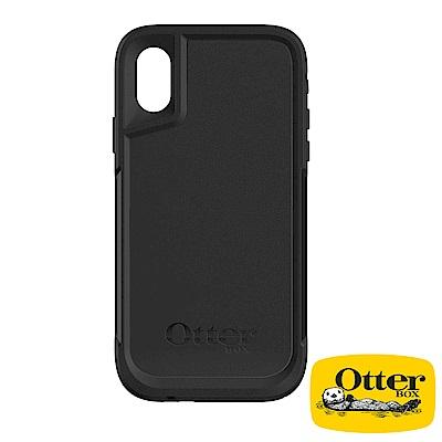 OtterBox iPhoneX探索者系列保護殼-純黑