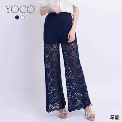 東京著衣-YOCO 雜誌推薦女神自訂款蕾絲寬管褲-S.M
