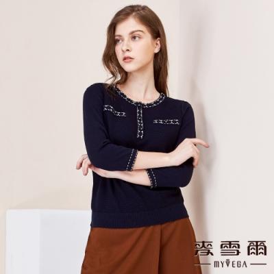【麥雪爾】珍珠變化橫條織紋針織衫-深藍
