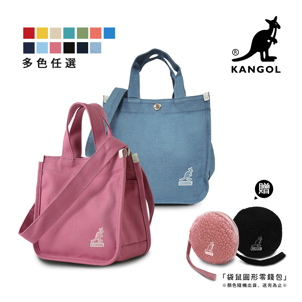 KANGOL 韓版極簡玩色-MINI帆布斜背小方包-多色任選 AKG1215