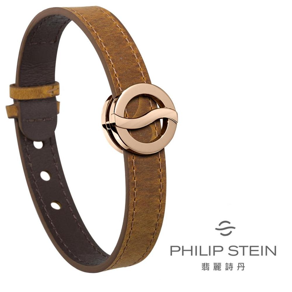 Philip Stein翡麗詩丹日間手環-【經典芥末】