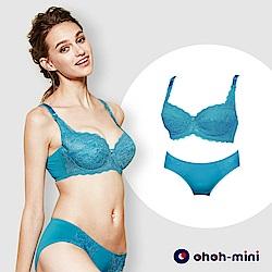 【ohoh-mini 孕婦裝】X魔力精靈哺乳內衣褲全套組(精靈藍)