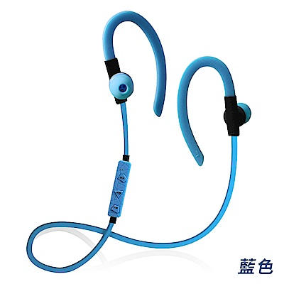 YANG YI 揚邑 YS55運動立體聲耳掛入耳式IPX4級防潑水時尚藍牙耳機