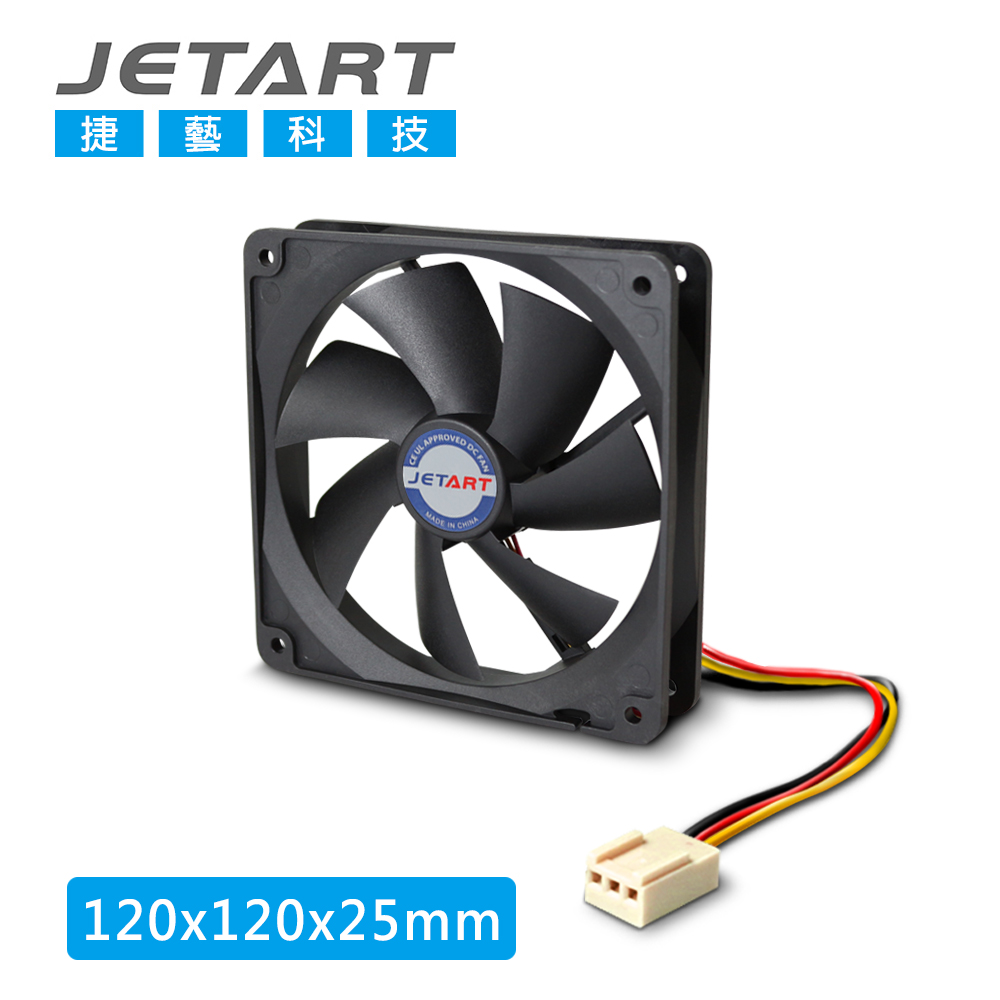 【JETART 捷藝科技】直流系統風扇 DF12025P