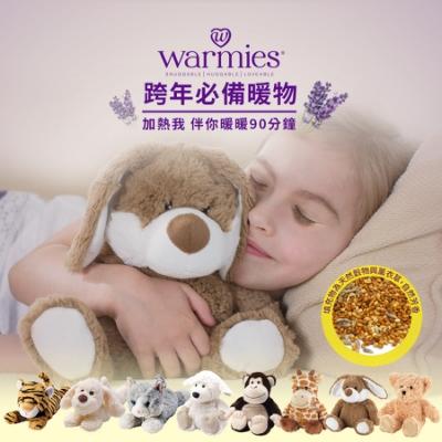 Warmies安撫香芬絨毛娃娃(八款可選)