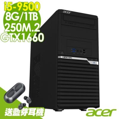 Acer P10F6 i5-9500/8G/1T+250M.2/GTX1660/W10P